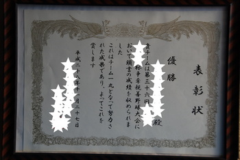 sDSC_0583.JPG