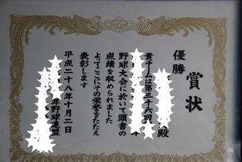 sDSC_0612.JPG
