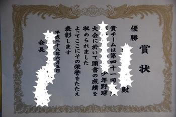 sDSC_0621.JPG