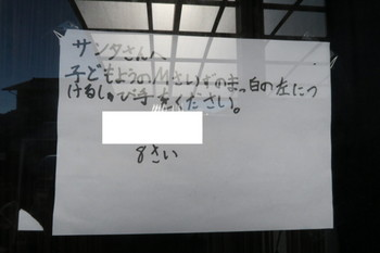 sIMG_1004.JPG