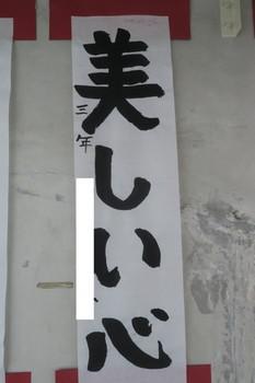 sIMG_1445.JPG