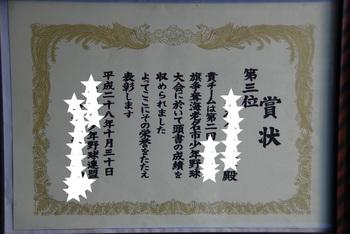sDSC_0603.JPG