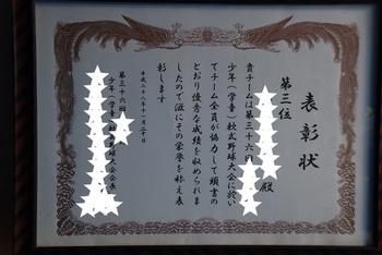 sDSC_0614.JPG