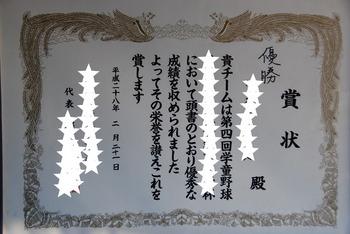 sDSC_0628.JPG